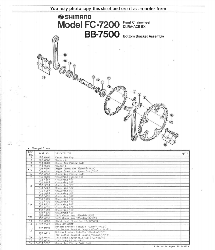 fc-7200.png